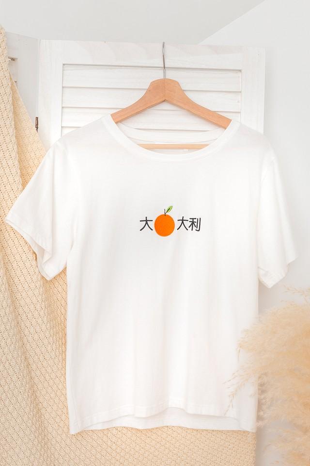 Auspicious Mandarin Tee White